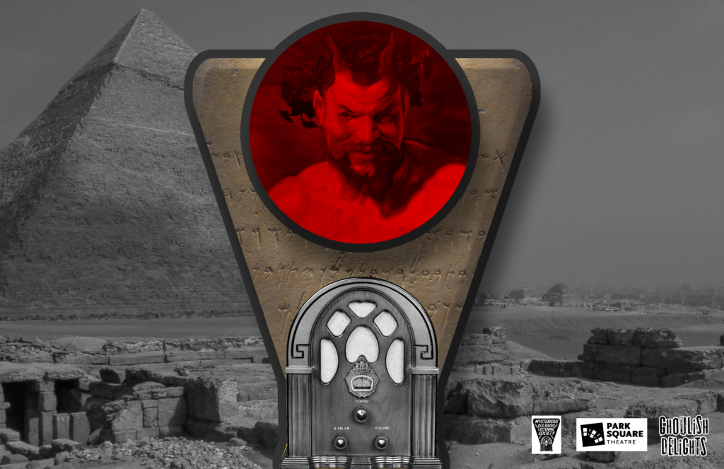 A 1940's radio, the dial is replaced with an image of the god, Pan. In the background are photos of Egyptian pyramids.