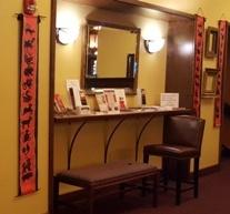 Scarves in Lobby