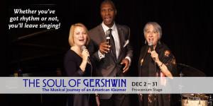 banner-soul-of-gershwin-960x480-10-4
